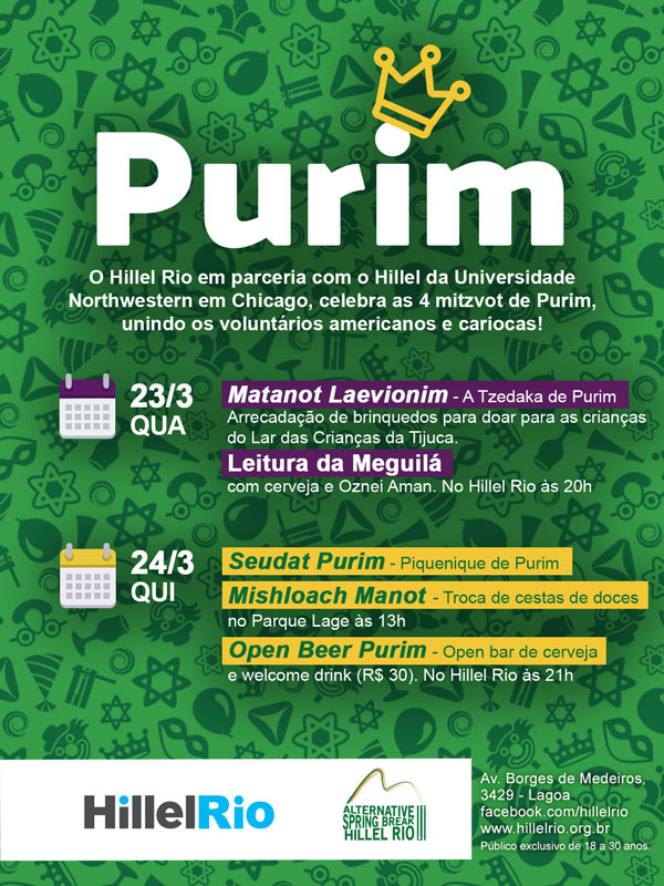 Purim-Agenda-5776_FULL_V2